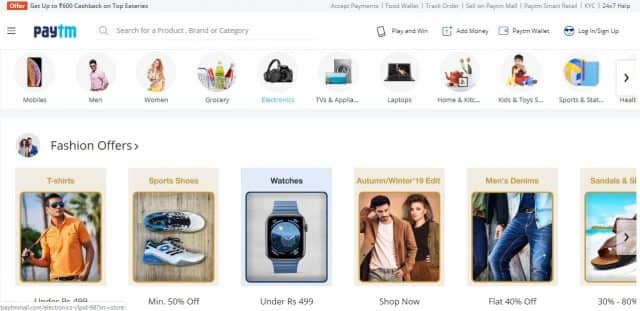 paytm | top ecommerce company in india